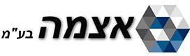 """אצמה בע""""מ – ייבוא ושיווק ציוד הידראולי"""